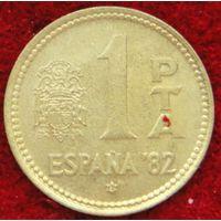 938:  1 песета 1980 (81) Испания