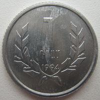 Армения 1 драм 1994 г. (d)