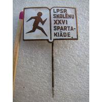 Знак. 26 Спартакиада школьников. Латвийская ССР (тяжёлый, иголка)
