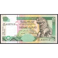 Шри-Ланка / SRI ( SHRI ) LANKA_10.04.2004_10 Rupees_P#115.b_UNC