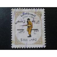 Ирак 1974 солдат, надпечатка Mi-7,0 евро (чистая и гашеная - одинаково)