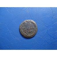 Денга 1794                    (4254)
