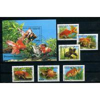 Того 1999г. аквариумные рыбки. 6м. 1 блок