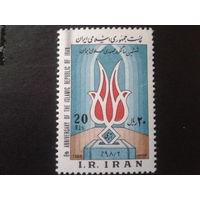 Иран 1985 тюльпан, 6 лет Исламской республике