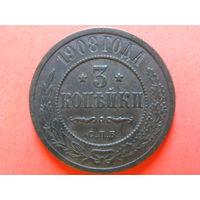 3 копейки 1908 СПБ медь