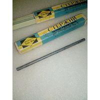 Грифель большой стержень чернографитный для карандашей КЦ-5 СССР