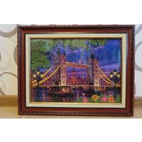 "Вышитая чешским бисером картина ""Лондонский мост"". Размер 38 см х 49 см. Торг уместен."