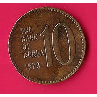 39-15 Южная Корея, 10 вон 1978 г.