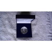"""Грузинская серебряная монета 20 лар. 2008г. 925 проба. """"бегуны"""". распродажа"""