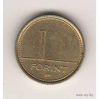 Венгрия, 1 forint, 1997 (*2)
