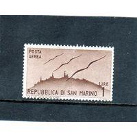Сан-Марино.Ми-341.Стилизованные птицы возле горы Титан. Авиапочта.1946.