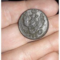 1 копейка 1830 г. С руюля.