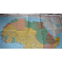 Страны Африки в Новейшее время