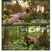 Армения 2021, (958) Доисторическая фауна. Змея и динозавр. Рептилии, 2 марки **