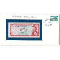 Восточно-Карибские Штаты 1 доллар образца 1965 года. Состояние UNC! Редкая!  В специальном конверте с маркой.