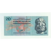 Чехословакия 20 крон 1970 год.