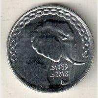 Алжир 5 динар 2019