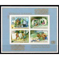 Помощь детям Бурунди 1988 год 1 чистый б/з блок