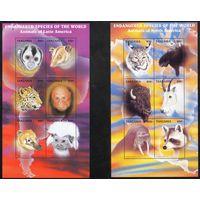 Фауна Танзания 1996 год серия из 1 блока и 2-х листов (М)
