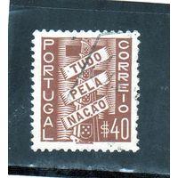 Португалия.Ми-587. Герб со свитком (Туда Пела Накао) Серия: Все для нации.1935.