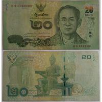 Таиланд. 20 бат (образца 2013 года, P118, подпись 2)