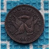 США 1 цент 1863 года. Гражданская война США. Флаги и Знамёна. Звезда Давида. RRR
