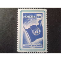 Панама 1959 10 лет ООН, флаг ООН