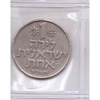 1 лира 1977 Израиль. Возможен обмен
