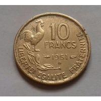 10 франков, Франция 1951 В