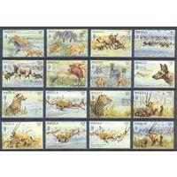 Ангола 1995 Фауна. Гепарды. Леопарды, 16 марок