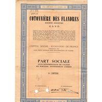 Cotonniere des Flandres, Бельгия, 1923 г. Гашение