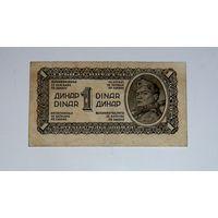 Югославия, 1 динар, 1944 г. З,1-48 Состояние!