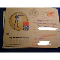 2497 ЗИМНЯЯ СПАРТАКИАДА СССР БИАТЛОН ЛЫЖИ СПОРТ 1974 почта