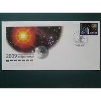 Россия 2009 КПД астрономия