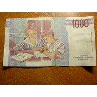 1000 лир