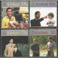 Кирибати. 18 год рождения Принца Уильяма. 2000г. Mi#835-38. Серия.