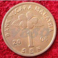 7497:  1 сен 2006 Малайзия