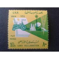 Египет 1964 трактор