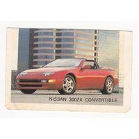 Календарик 1993 (3)