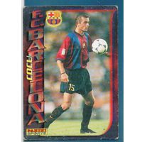 Карточка футбол Коку (Cocu) Барселона