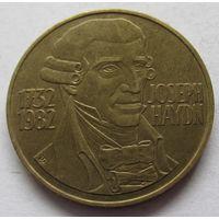 Австрия 20 шиллингов 1982 250 лет со дня рождения Йозефа Гайдна