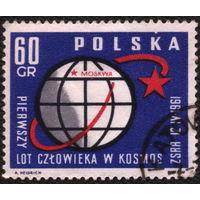 Космос. Польша 1961. Полет Гагарина. Марка из серии, гаш.