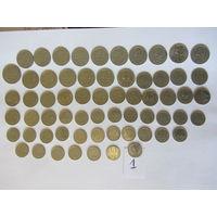 Сборка монет СССР