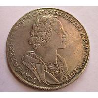 Рубль 1724 года.  ОК.  Биткин - R.