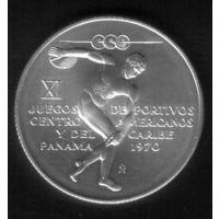 5 Бальбоа 1970 год Панама