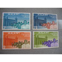 Малави.  1965г. полная серия.