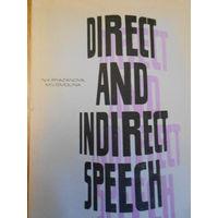 Рязанова Н.К, Смолина М.В. Прямая и косвенная речь в английском языке / Direct end indirect Spreech.