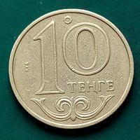 10 тенге 2002 КАЗАХСТАН