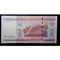 10000 рублей 2000 год серия ПЧ