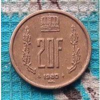 Люксембург 20 франков 1980 года. Корона.